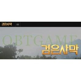Verified Black Desert Korea New Server Account