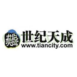 tiancity com 世纪天成 Account