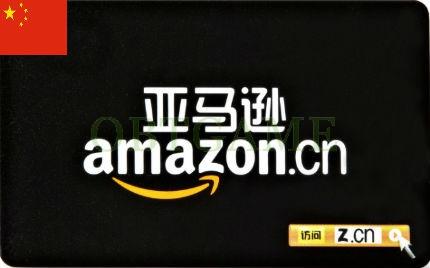 amazon gift card cn