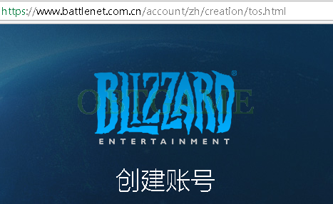 Battle Net China Account