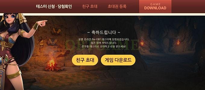 Civilization Online Korea Pre-OBT