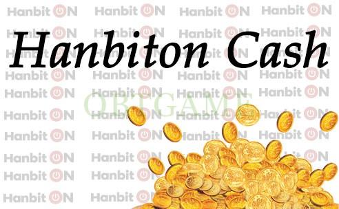 hanbiton cash