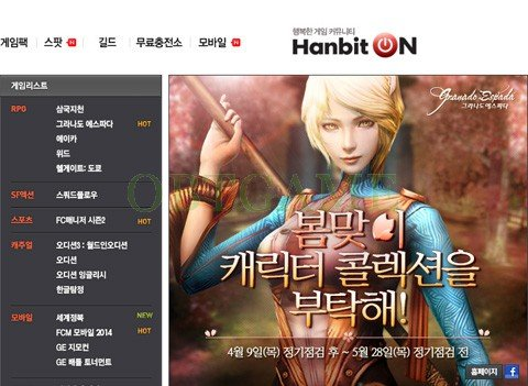 Hanbiton Korea Account