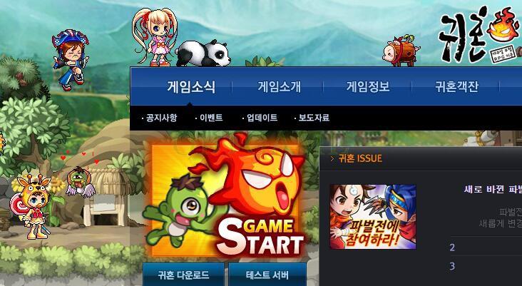 hon.cartoonnetworkkorea