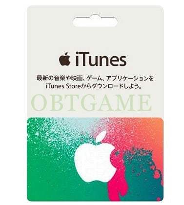 Japan iTunes Gift Card