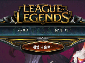 league-of-legend-korean-account