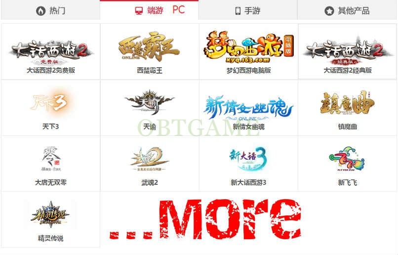 NetEase PC Online Games