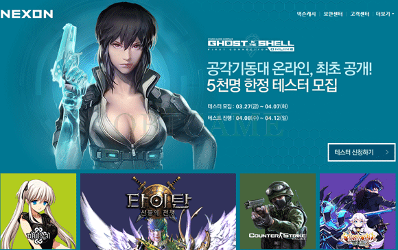 Nexon Korean Account