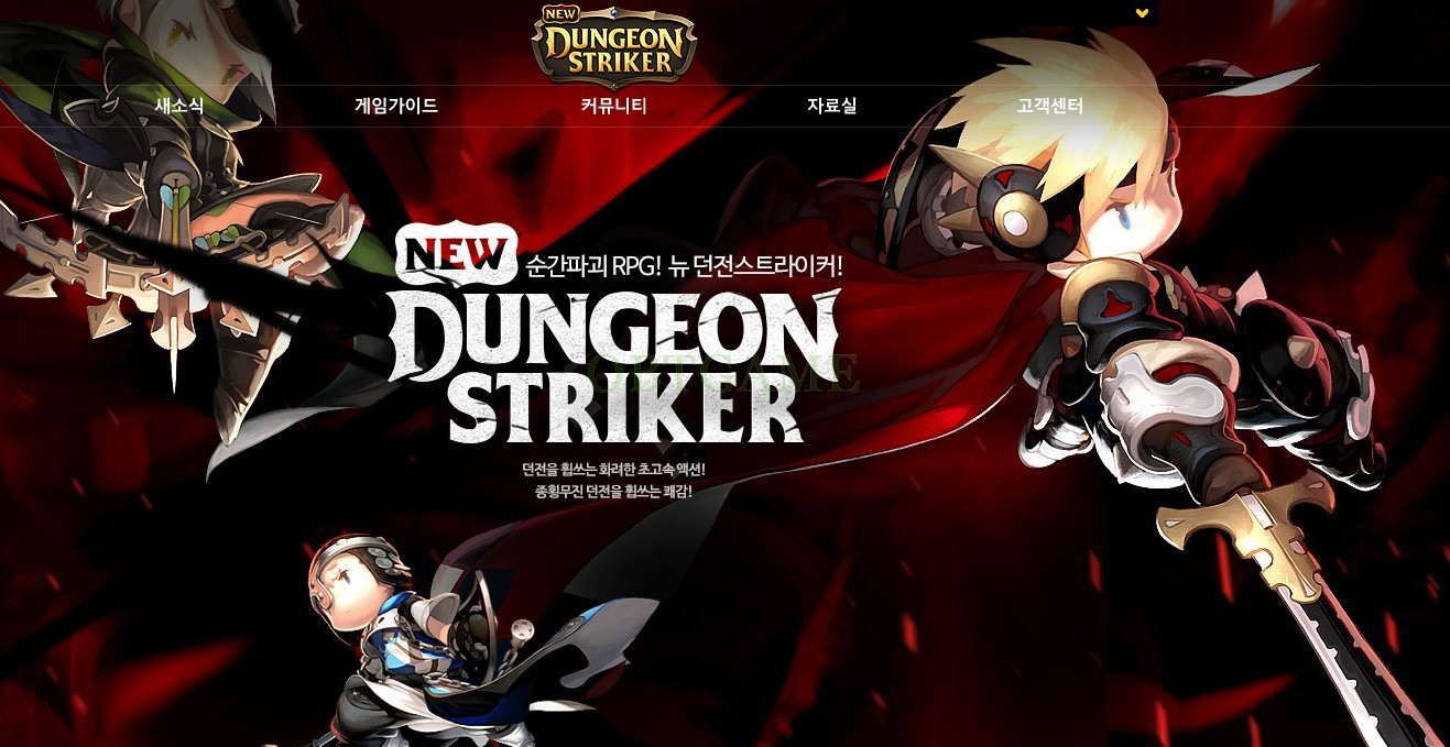 Play Dungeon Striker Korea Server Outside Of Korea