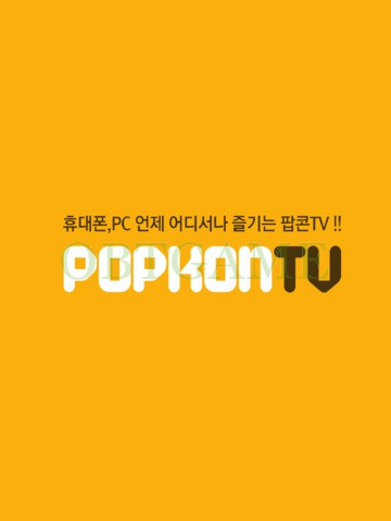 popkontv Korean Account