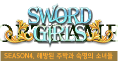Sword Girls Korean