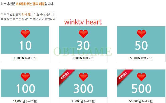 winktv hearts
