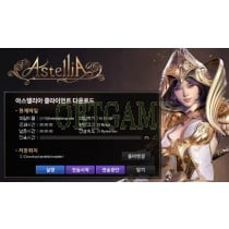 Verified Astellia Nexon Open Beta Account