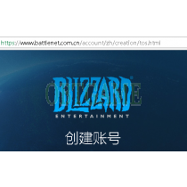 Verified Battlenet Battle net China Account