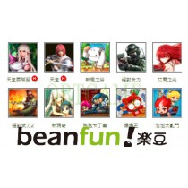 Verified BeanFun Taiwan Account