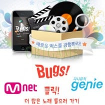 Verified Bugs Mnet Account Cash Points and Streaming Pass
