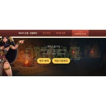 Verified Civilization Online XLGames Korea OBT Account