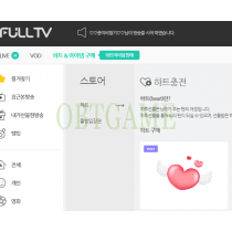 Verified full.co.kr FULLTV KR Account Hearts Cash Points