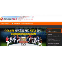 GameTree Korean Account