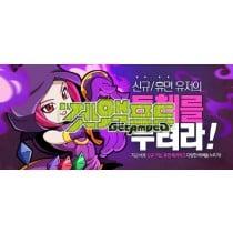 Verified Getamped Korean Account