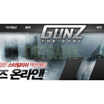 Verified GunZ The Duel masangsoft Account