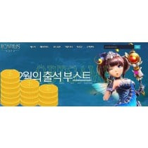 ICARUS online Korean wecash points