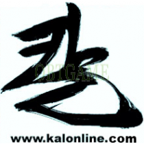 Verified Kal Online KalOnline Korea Account