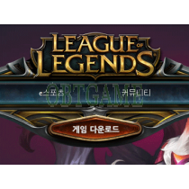 Verified League Of Legends Korea Account
