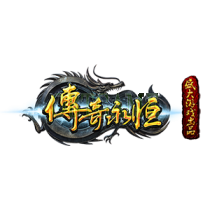 Legend Of Mir 3D Open Beta Shanda CN Account
