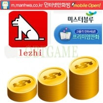 Buy lezhin Mrblue Manhwa Comics Coin Cash