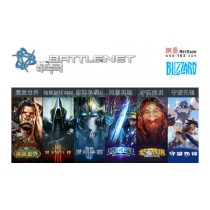 NetEase Battle.net blizzard.cn Account, Point Coins