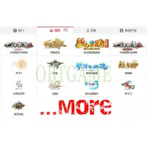 Recharge NetEase eCard Common Points Cash Item