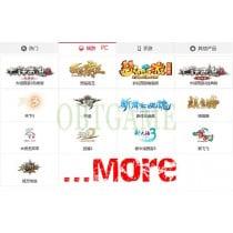 NetEase PC Online Games