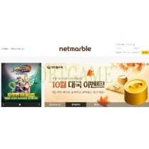 Mstar NetMarble Korean Cash Points Cash Item