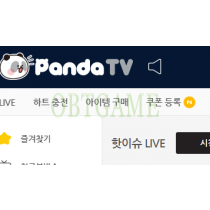 Verified Panda Live TV 19+ Korean Account PandaLive Hearts Cash Points