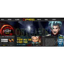 Verified Cyphers Online Nexon Korean Account