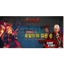 Verified Kritika Nexon Korea Account