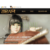play_black_desert_korea