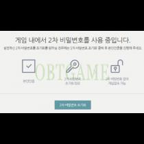 Reset Korean Game Account Secondary Password