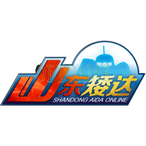 Verified SHANDONG AIDA SD Gundam ONLINE Account Cash Points