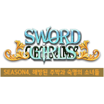 Verified Sword Girls Korean Account