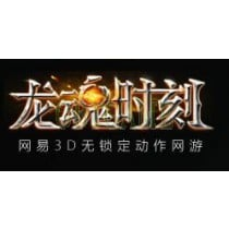 NetEase Twilight Spirits CBT3 Activation Code Account