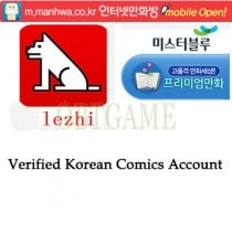 Verified lezhin Mrblue Manhwa Comics webtoons Account