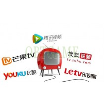 Representative Agent for VIP of Chinese Video Websites YouKu, Mango TV, Tencent Video,