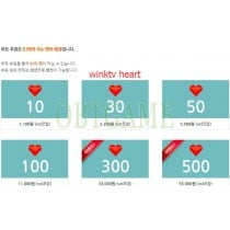 winktv Heart Cash Points Cash Item