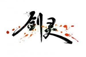 Blade and Soul China Server