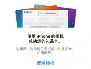 Chinese Apple ID Verify