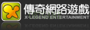 X legend