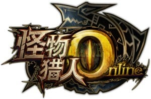 Monster Hunter Online Chinese