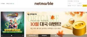 NetMarble Korean Cash Points Cash Item